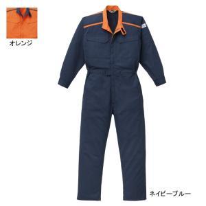 作業服 作業着 山田辰AUTO-BI 1-5102 防炎ツヅキ服 つなぎ 3L|kinsyou-webshop