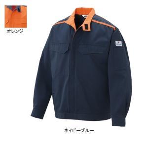 作業服 作業着 山田辰AUTO-BI 2-5202 防炎ジャンパー 4L〜5L|kinsyou-webshop