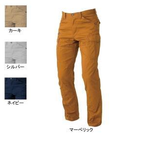 作業着 作業服 ズボンバートル BURTLE 5502 カーゴパンツ S〜LL かっこいい|kinsyou-webshop