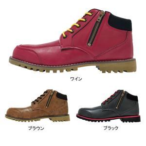 安全靴 ジーベック 85206 セフティシューズ 24.5〜29|kinsyou-webshop