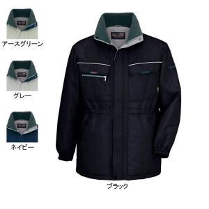防寒着 アイトス AZ-9360 制電防寒コート 4L...