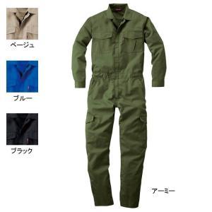 送料無料 作業着 作業服 SOWA 桑和 9910 続服 S〜LL|kinsyou-webshop