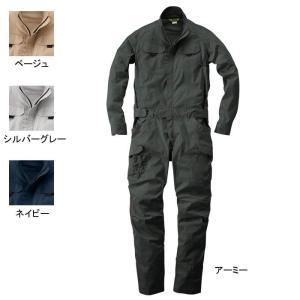 送料無料 作業着 作業服 SOWA 桑和 39020 続服 S〜LL ストレッチ|kinsyou-webshop