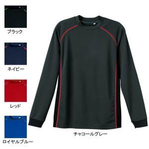 作業着 作業服 SOWA 桑和 50132 長袖Tシャツ 6L|kinsyou-webshop