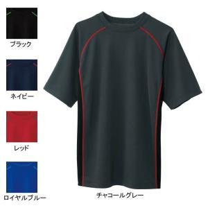 作業着 作業服 SOWA 桑和 50133 半袖Tシャツ 4L|kinsyou-webshop