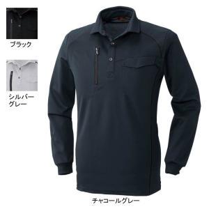 作業着 作業服 SOWA 桑和 50580 長袖刺し子ポロシャツ 4L|kinsyou-webshop