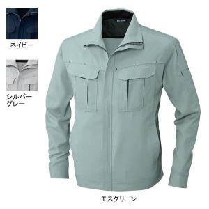 作業着 作業服 SOWA 桑和 143 長袖ブルゾン M〜LL|kinsyou-webshop