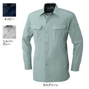 作業着 作業服 SOWA 桑和 145 長袖シャツ 3L|kinsyou-webshop