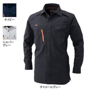 送料無料 作業着 作業服 SOWA 桑和 745 長袖シャツ 3L ストレッチ|kinsyou-webshop
