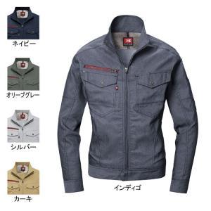 作業着 作業服 バートル 7041 ジャケット SS〜LL かっこいい|kinsyou-webshop