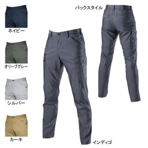 作業着 作業服 バートル 7042 カーゴパンツ 4L〜5L かっこいい|kinsyou-webshop
