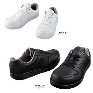 安全靴 自重堂 S2071R セーフティスニーカー 22〜30|kinsyou-webshop