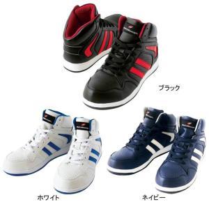 自重堂 S2153 セーフティスニーカー 23〜29 安全靴 kinsyou-webshop