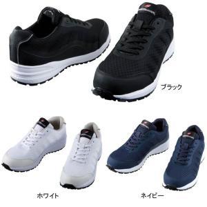 自重堂 S2161 セーフティスニーカー 22〜30 安全靴 kinsyou-webshop