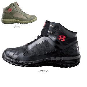 送料無料 作業着 作業服 安全靴 バートル 812 セーフティフットウェア(ユニセックス) 23.5〜28 かっこいい|kinsyou-webshop