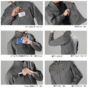 作業服 作業着 秋冬用 バートル 7051 ジャケット SS〜LL かっこいい おしゃれ kinsyou-webshop 02
