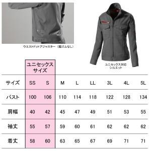 作業服 作業着 秋冬用 バートル 7051 ジャケット SS〜LL かっこいい おしゃれ kinsyou-webshop 03