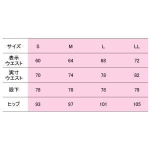 作業服 作業着 秋冬用 バートル 7059 レディースカーゴパンツ S〜LL かっこいい|kinsyou-webshop|03