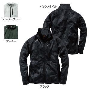 防寒着 防寒服 作業服 作業着 SOWA 桑和 41800 ストレッチ軽防寒ブルゾン 3L|kinsyou-webshop