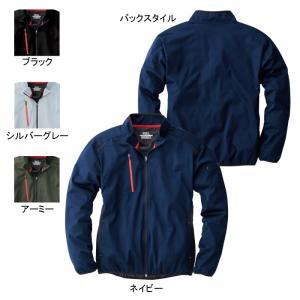 作業服 作業着 SOWA 桑和 43301 ストレッチウインドブレーカー 3L|kinsyou-webshop