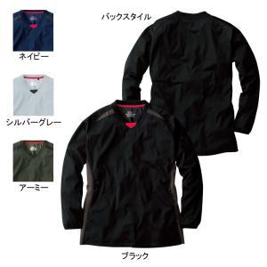 作業服 作業着 SOWA 桑和 43302 Vネックストレッチウインドブレーカー M〜LL|kinsyou-webshop