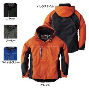 送料無料 防寒着 防寒服 作業服 作業着 秋冬用 SOWA 桑和 44403 防水防寒ブルゾン 6L|kinsyou-webshop