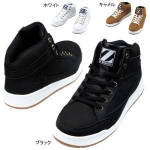 自重堂 S5163 セーフティスニーカー 25〜28 安全靴 kinsyou-webshop