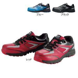 ジーベック 85405 セフティシューズ 23〜29 安全靴 kinsyou-webshop