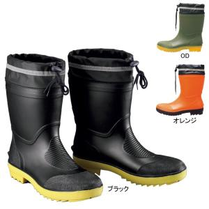 安全靴 ジーベック 85763 ショート丈安全長靴 M〜3L kinsyou-webshop