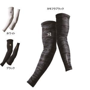 作業用品 作業着 作業服 バートル 4043 クールアームカバー M〜XL かっこいい|kinsyou-webshop