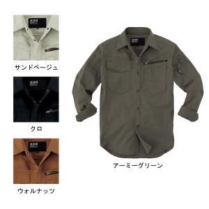 作業服 作業着 春夏用 ジーベック 2273 長袖シャツ S〜5L|kinsyou-webshop