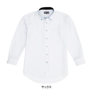 オフィスウェア ジーベック 15163 長袖ボタンダウン S〜4L|kinsyou-webshop