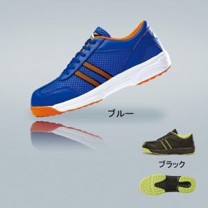 安全靴 ジーベック 85406 セフティシューズ 24.5〜28|kinsyou-webshop