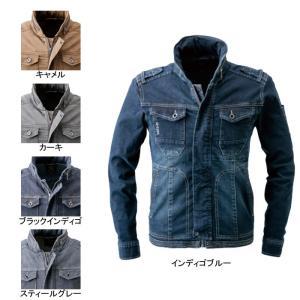 作業服 作業着 アイズフロンティア 7250 ストレッチ3Dワークジャケット M〜4L|kinsyou-webshop