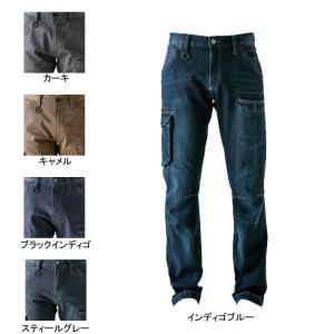 作業服 作業着 アイズフロンティア 7252 ストレッチ3Dカーゴパンツ S〜5L|kinsyou-webshop