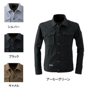 作業服 作業着 アイズフロンティア 7900 ストレッチワークジャケット S〜4L かっこいい おしゃれ|kinsyou-webshop