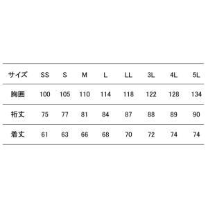 防寒着 防寒服 作業服 作業着 秋冬用 ジーベック 142 軽防寒ブルゾン SS〜LL|kinsyou-webshop|03