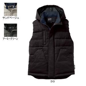 防寒着 防寒服 作業服 作業着 秋冬用 ジーベック 213 防寒ベスト M〜5L|kinsyou-webshop