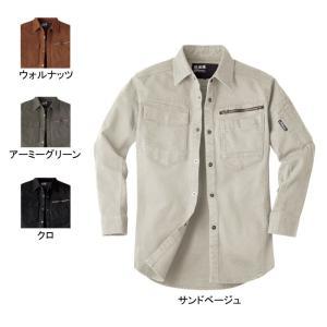 作業服 ジーベック 2174 長袖シャツ S〜5L|kinsyou-webshop