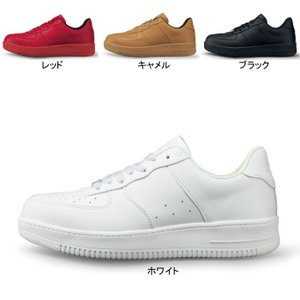 安全靴 ジーベック 85141 セフティシューズ 22〜30|kinsyou-webshop