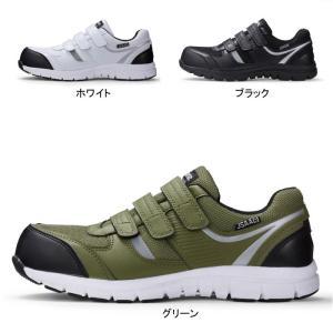 安全靴 ジーベック 85407 セフティシューズ 23〜29|kinsyou-webshop