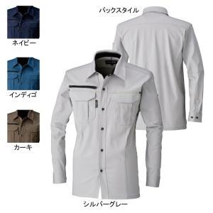 作業服 SOWA 桑和 1665 長袖シャツ S〜LL|kinsyou-webshop