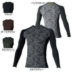 作業服 作業着 秋冬用 SOWA 桑和 50630 長袖サポートクルーネックシャツ S〜LL|kinsyou-webshop