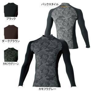 作業服 作業着 秋冬用 SOWA 桑和 50638 長袖サポートクルーネックシャツ S〜LL|kinsyou-webshop