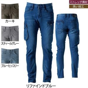 作業服 アイズフロンティア 7342 ストレッチ3Dカーゴパンツ 73〜101|kinsyou-webshop