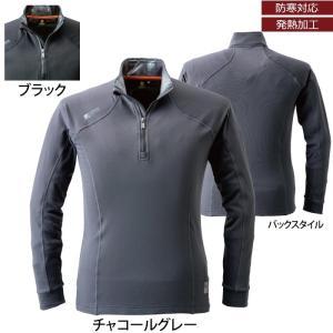 作業服 アイズフロンティア 9001 発熱ジップアップシャツ M〜3L|kinsyou-webshop