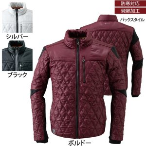 防寒着 防寒服 作業服 作業着 アイズフロンティア 9010 発熱防寒ジャケット S〜4L かっこいい おしゃれ|kinsyou-webshop