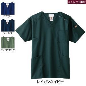 医療白衣・介護ウェア ソワンクレエ 7045SC スクラブ S〜5L|kinsyou-webshop