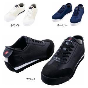 安全靴 自重堂 S4171 セーフティシューズ 22〜30|kinsyou-webshop