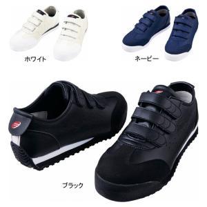 安全靴 自重堂 S4172 セーフティシューズ 22〜30|kinsyou-webshop